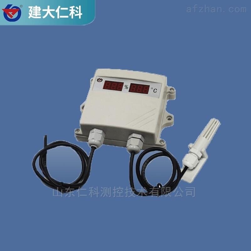 建大仁科温湿度变送器空气检测仪
