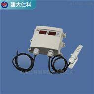 RS-WS-N01-SMG-*建大仁科温湿度变送器空气检测仪