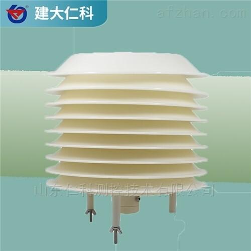 建大仁科百叶盒温湿度传感器气象监测