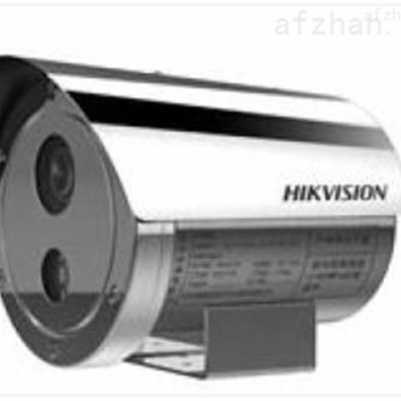 DS-2XE6246FWD-IZ/NMFC防爆筒型网络摄像机