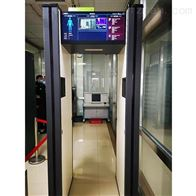 HD-III快速检测实验室手机安检门