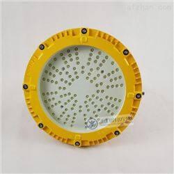 带网罩LED免维护防爆灯