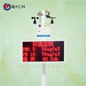 RS-ZSYC1-*建大仁科 扬尘在线监测系统 扬尘噪声