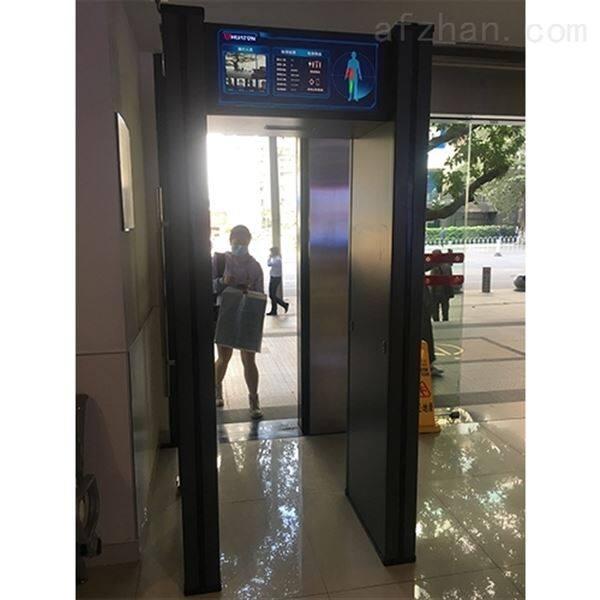防爆娱乐场所违禁品安检门