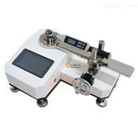 数字式扭矩扳手检定仪厂家/SGXJ扭矩扳手检定仪