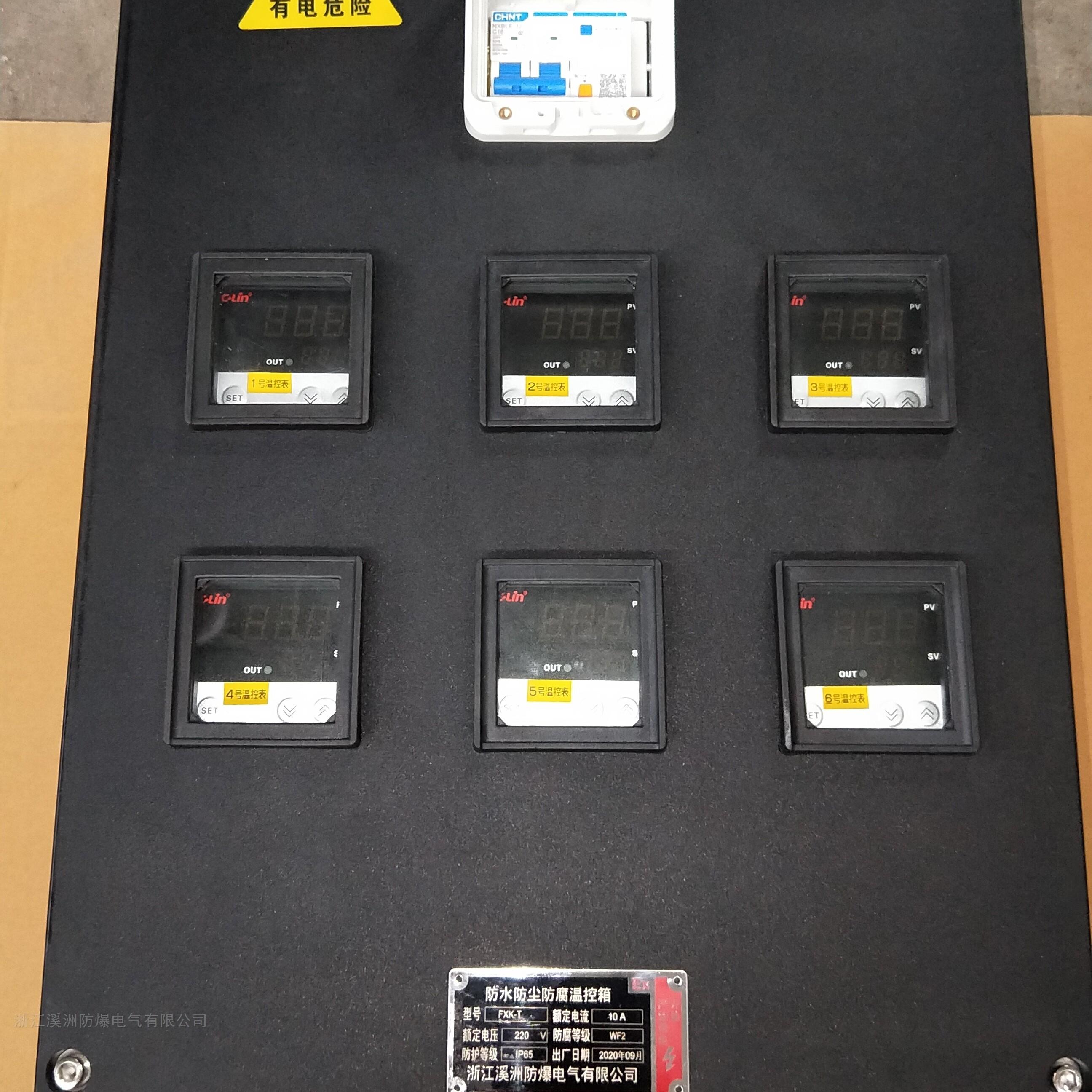 3回路三防照明配电箱