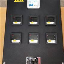 排污设备三防配电箱