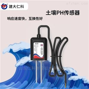 RS-PH-*-TR-1建大仁科 土壤多参数传感器 土壤PH
