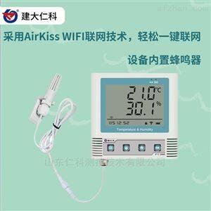 RS-WS-WIFI-C3建大仁科多功能数字式空气温湿度仪