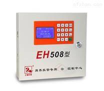 EH508围栏系列接警主机