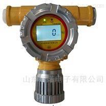 氧气浓度检测仪氨气硫化氢有毒气体报警器