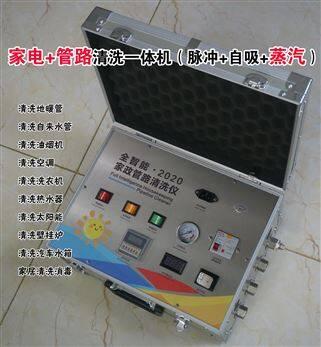 黑龙江双鸭山9800地暖清洗机