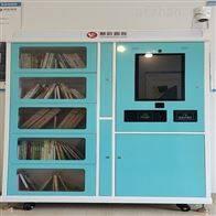 S2100智能图书柜多少钱