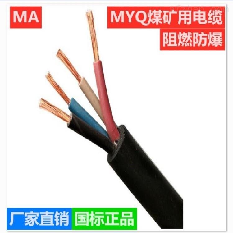 软芯电力电缆YJVR 3*6+1*4
