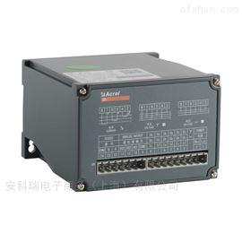 BD-AIBD系列电力变送器