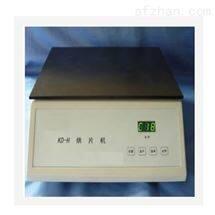 M185309生物组织烤片机/烘片机   型号:ZHB1-KD-H