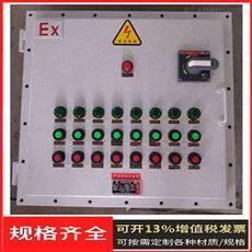 BXM-钢板焊接防爆箱 防爆照明动力配电箱