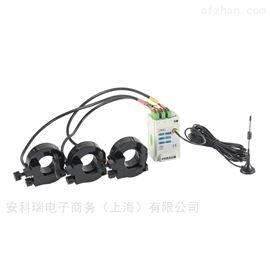 AEW100-D15X无线电能计量模块