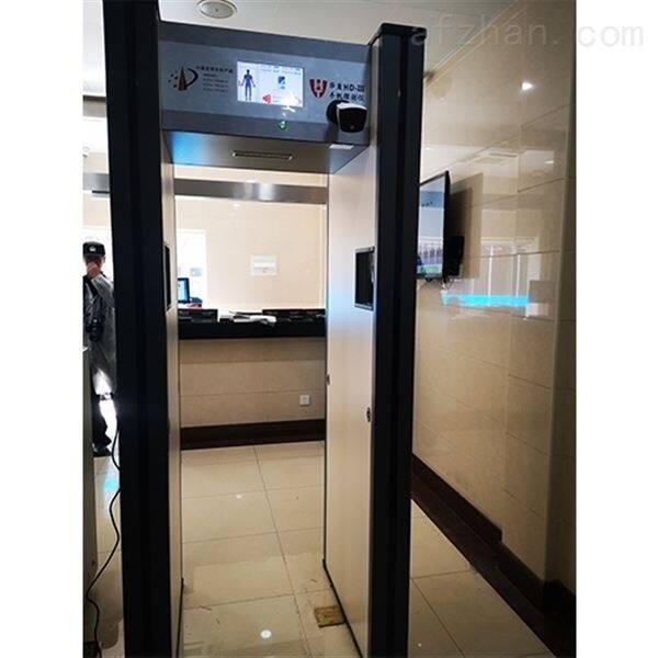 区位显示AB门手机探测门