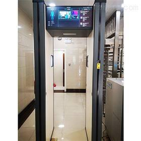 HD-III低误报会议室手机安检门