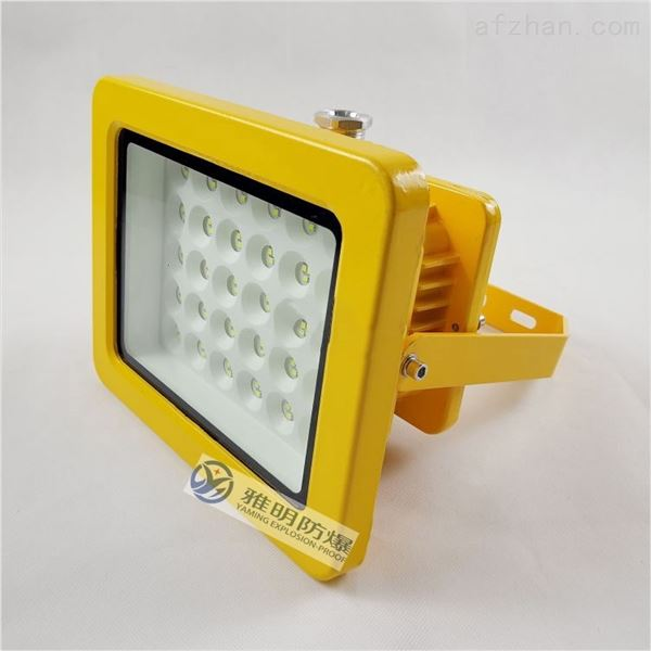 400WLED防爆灯 LED防爆工厂照明灯300W