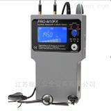 英国PRO-M10FX数字宽频探测器