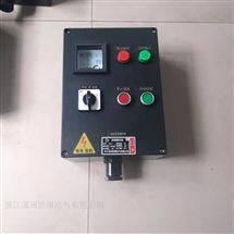 FZC电流表防水防尘防腐操作柱