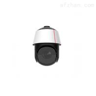 200万33倍星光级红外球型摄像机