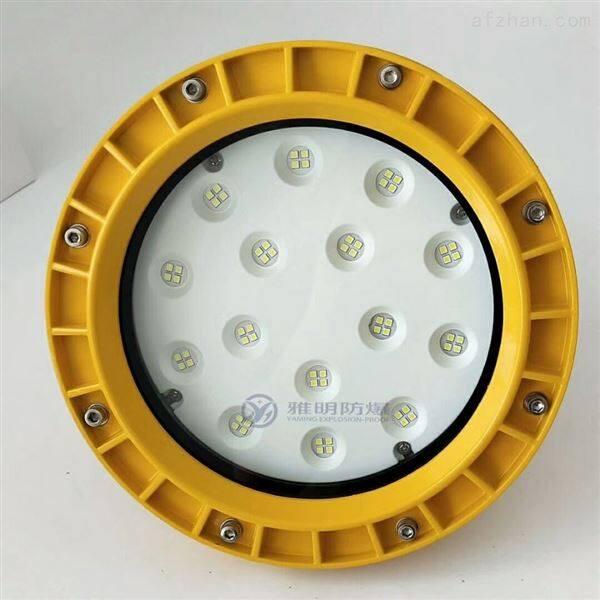 60W修船车间LED投光灯 60W管吊式防爆灯