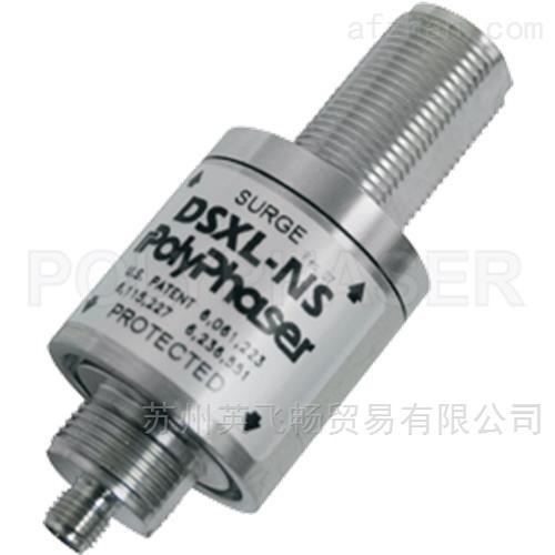700MHz-2.5GHz隔直流滤波型防雷器
