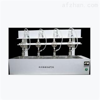 4位水质硫化物酸化吹扫仪/装置/水浴加热