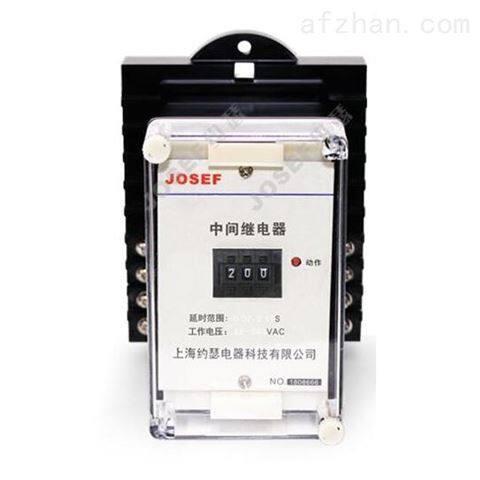 JSJ-30/AC220V交流断电延时继电器