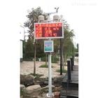 工地小区环境扬尘监测系统