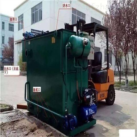 塑料清洗污水处理设备环保