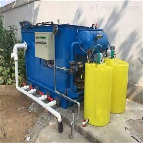 塑料清洗污水处理设备饮料瓶