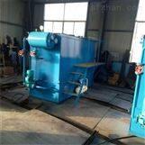 造纸厂污水处理设备纸浆厂