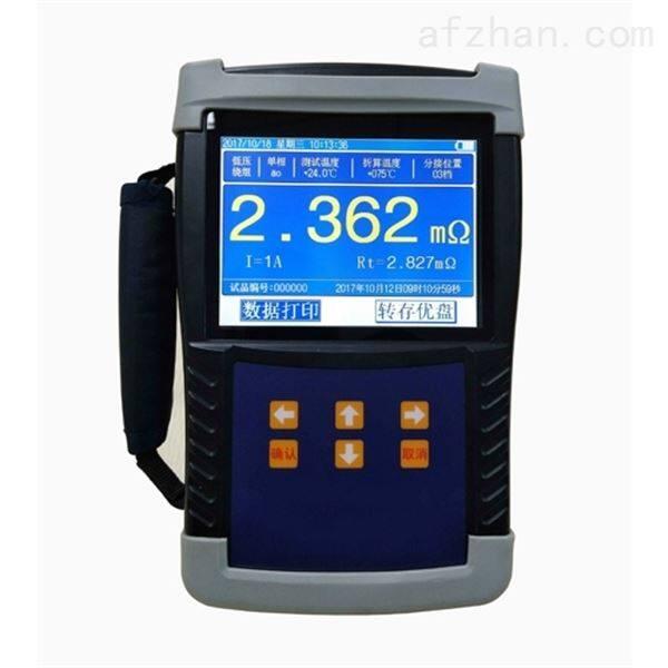 手持式直流电阻测试仪新型装置报价