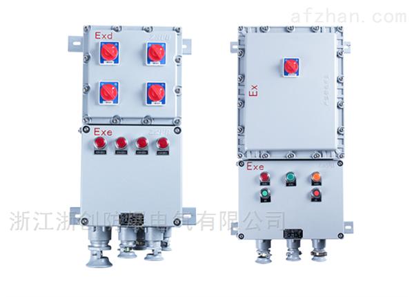 镁铝合金防爆配电箱