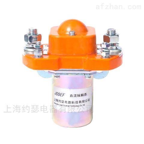 MZJ400S直流接触器电动绞盘叉车通信电源