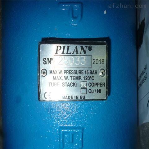 西班牙PILAN换热器TP-E1