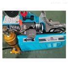 高压呼吸空气压缩机,呼吸器充气泵AHC-200