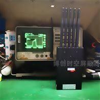 BCSK-T10型10路手持gps信号屏蔽器