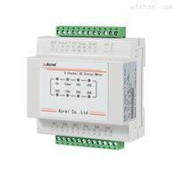 AMC16-DETT铁塔基站多回路直流电表