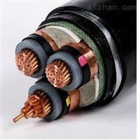 铠装高压电力电缆YJV22-6/10KV 3*120价格