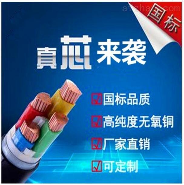 YJLV22-8.7/15KV 3*300铝芯铠装电力电缆