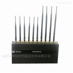 BCSK-502C10型多功能手机信号屏蔽器5g手机屏蔽功率可调节