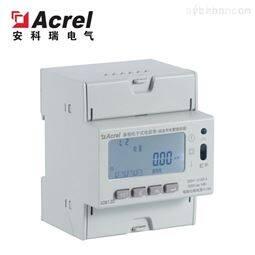 时间控制电表价格