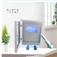 BYQL-100100系列油烟在线监测系统说明书