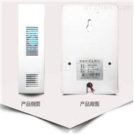 BYQL-LCD200室内环境监测系统深圳品牌厂家