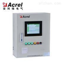 AFPM100/B1消防設備電源監控系統